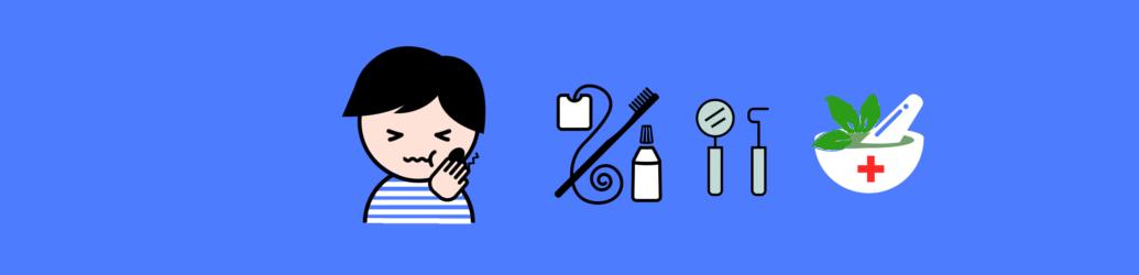 Фиброма десны в полости рта: лечение, может ли рассосаться сама